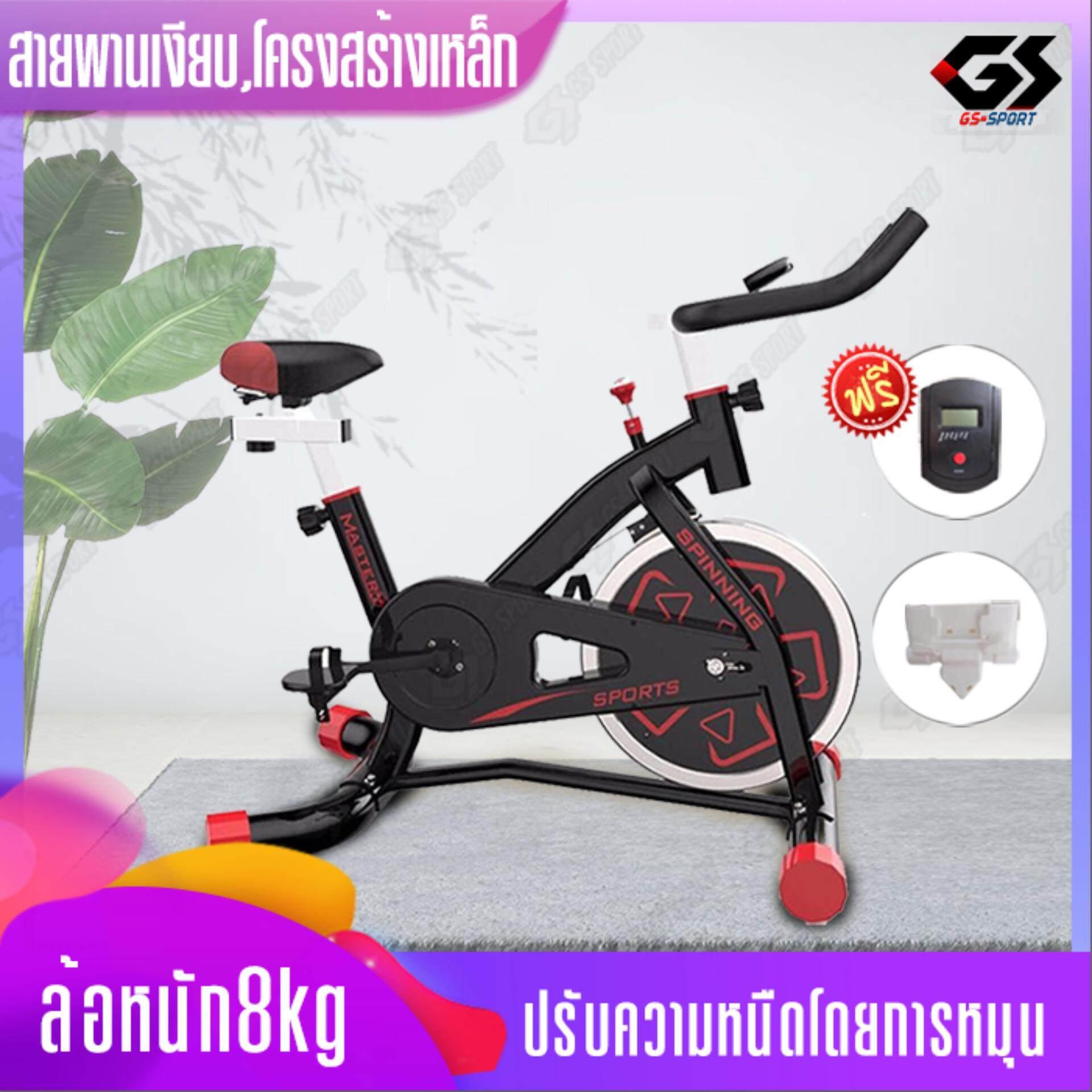 การดูแลรักษา GS SPORT จักรยานออกกำลังกาย จักรยานบริหาร  SPINNING BIKE จักรยานฟิตเนส Exercise Bike Spin Bike แถมฟรีแผ่นรองมือถือ IPAD คละสี