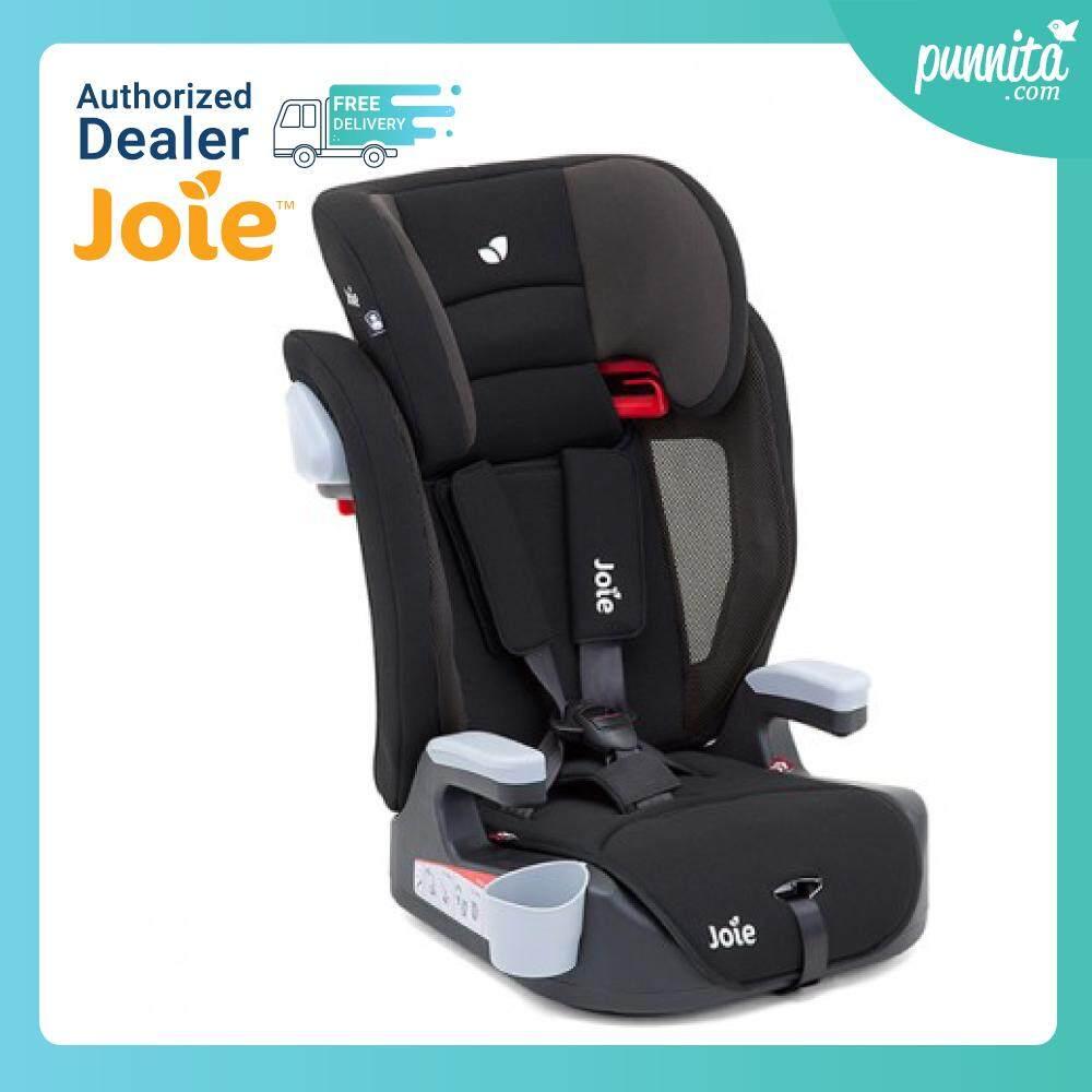 Joie Car Seat Elevate คาร์ซีทใช้ได้ตั้งแต่น้ำหนัก 9-36Kg. [Punnita Authorized Dealer]