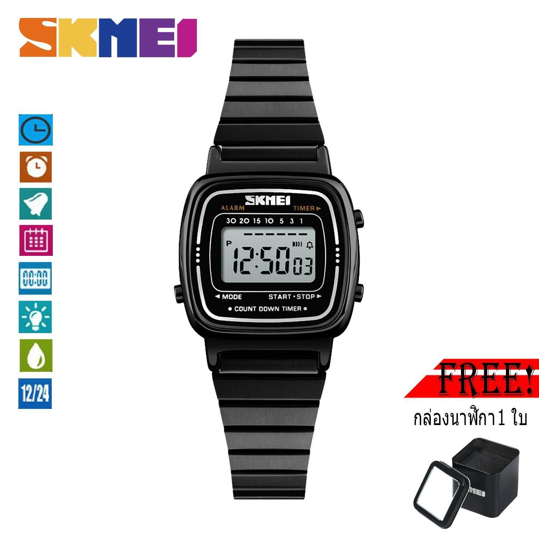 Riches.lzd SKMEI 1252 Lady Digital นาฬิกาแบรนด์หรูกันน้ำผู้หญิงนาฬิกานับถอยหลังนาฬิกาปลุกนาฬิกาข้อมือ Relogio Feminino แถมฟรีกล่อง พร้อมส่ง (มีเก็บเงินปลายทาง) R-118