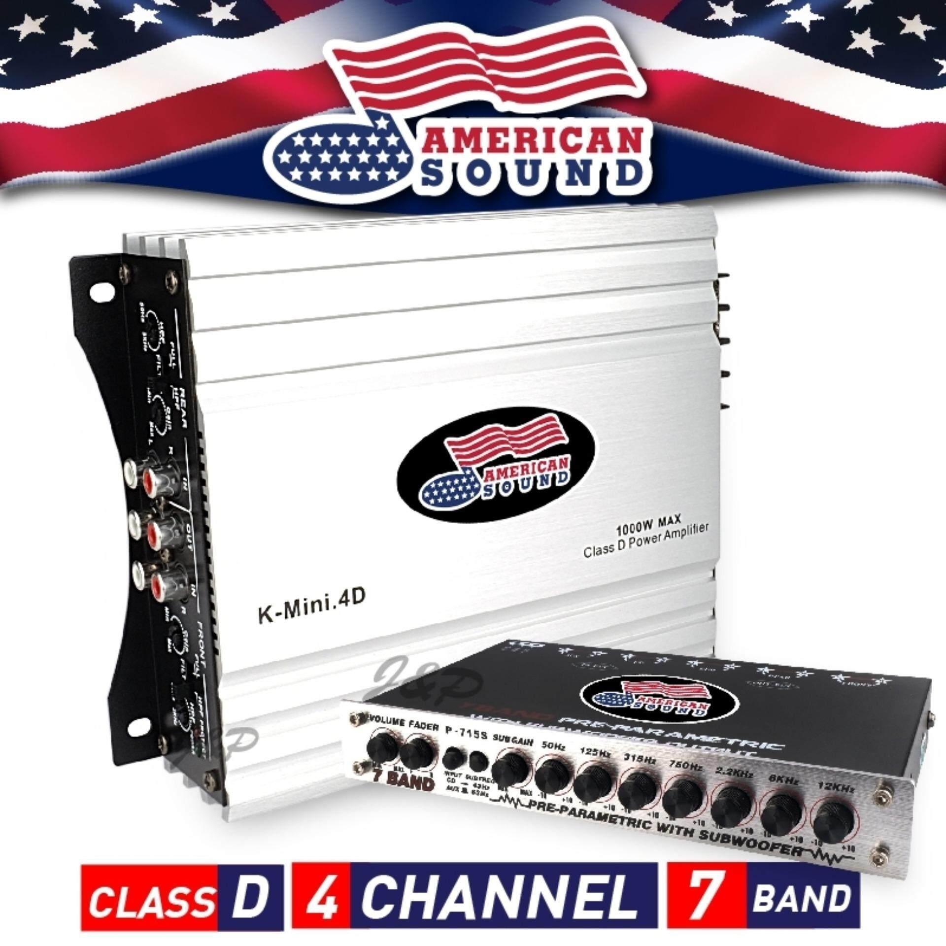 สุดยอดสินค้า!! เครื่องเสียงรถ เพาเวอร์แอมป์ Class D 4ชาแนล สินค้าขายดี K-MINI.4D + ปรีแอมป์รถยนต์ 7แบนด์ P715S
