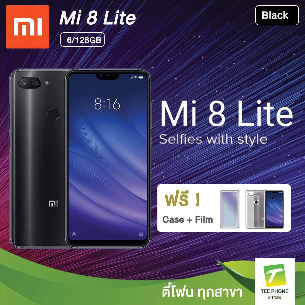 การใช้งาน  ลพบุรี [Clearance] Xiaomi Mi8 Lite (6/128GB)  แถม เคส + ฟิล์มกันรอย [ประกันศูนย์1ปีเต็ม]