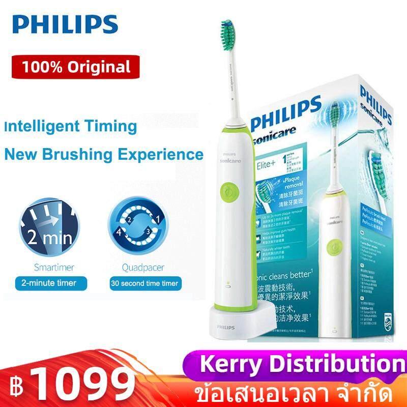 แปรงสีฟันไฟฟ้า ช่วยดูแลสุขภาพช่องปาก ลำปาง 【100  Original】แปรงสีฟันไฟฟ้า Philips Sonicare HX3216, แบบชาร์จไฟได้, กันน้ำได้สูงสุด 10 วัน