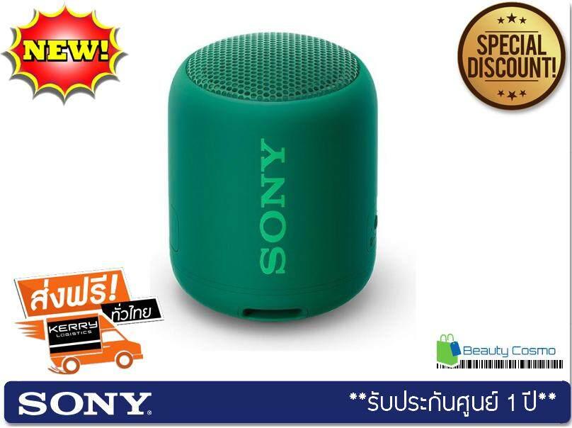 รุ่นใหม่ล่าสุด Sony ลำโพง BLUETOOTH แบบพกพา รุ่น SRS-XB12 EXTRA BASS สีเขียว  ของแท้ 100% ประกันศูนย์ Sony 1 ปี จัดส่งฟรี Kerry!! ศูนย์รวม ลําโพง bluetooth ลําโพงบลูทูธ sony ลําโพงบลูทูธราคาถูก ลำโพง