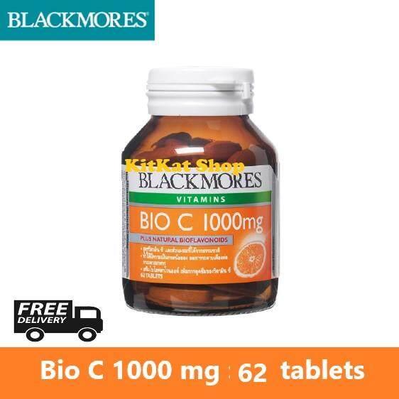 สอนใช้งาน  อ่างทอง (62 tabs) Blackmores Bio C 1000 mg วิตามินซี แบล็คมอร์