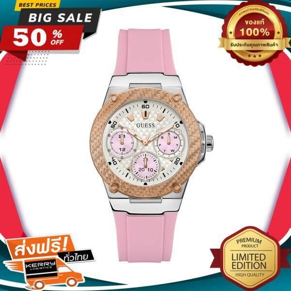 สุดยอดสินค้า!! WOW! นาฬิกาข้อมือคุณผู้หญิง GUESS นาฬิกาข้อมือผู้หญิง ZENA รุ่น W1094L4 สีชมพู ของแท้ 100% สินค้าขายดี จัดส่งฟรี Kerry!! ศูนย์รวม นาฬิกา casio นาฬิกาผู้หญิง นาฬิกาผู้ชาย นาฬิกา seiko นา