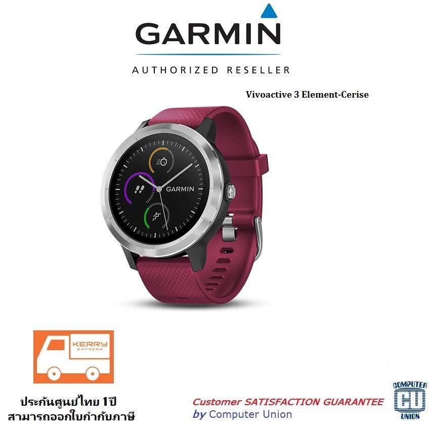 ยี่ห้อไหนดี  ตราด New!!! Garmin Vivoactive 3 Element (ประกันศูนย์ไทย 1 ปี)