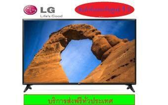 LG LED SMART TV 49LK5700PTA