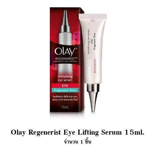 Olay Regenerist Eye Lifting Serum 15 ml จำนวน 1 ชิ้น