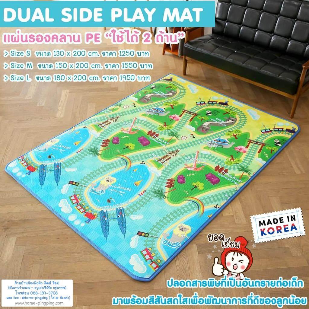 สุดยอดสินค้า!! ลดสุดยอด!!แผ่นรองคลาน PE ใช้ได้ 2 ด้าน DUAL SIDE PLAY MAT >> ถูกที่สุด ส่งด่วน Kerry ผลิตจากเกาหลี