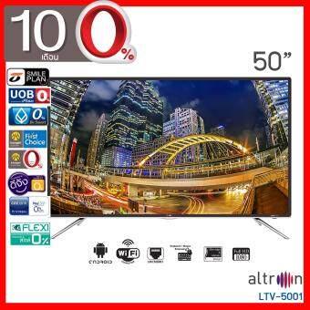 ALTRON Smart TV  LED ขนาด 50 นิ้ว รุ่น LTV-5001 (ผ่อน 0% 10 เดือน)
