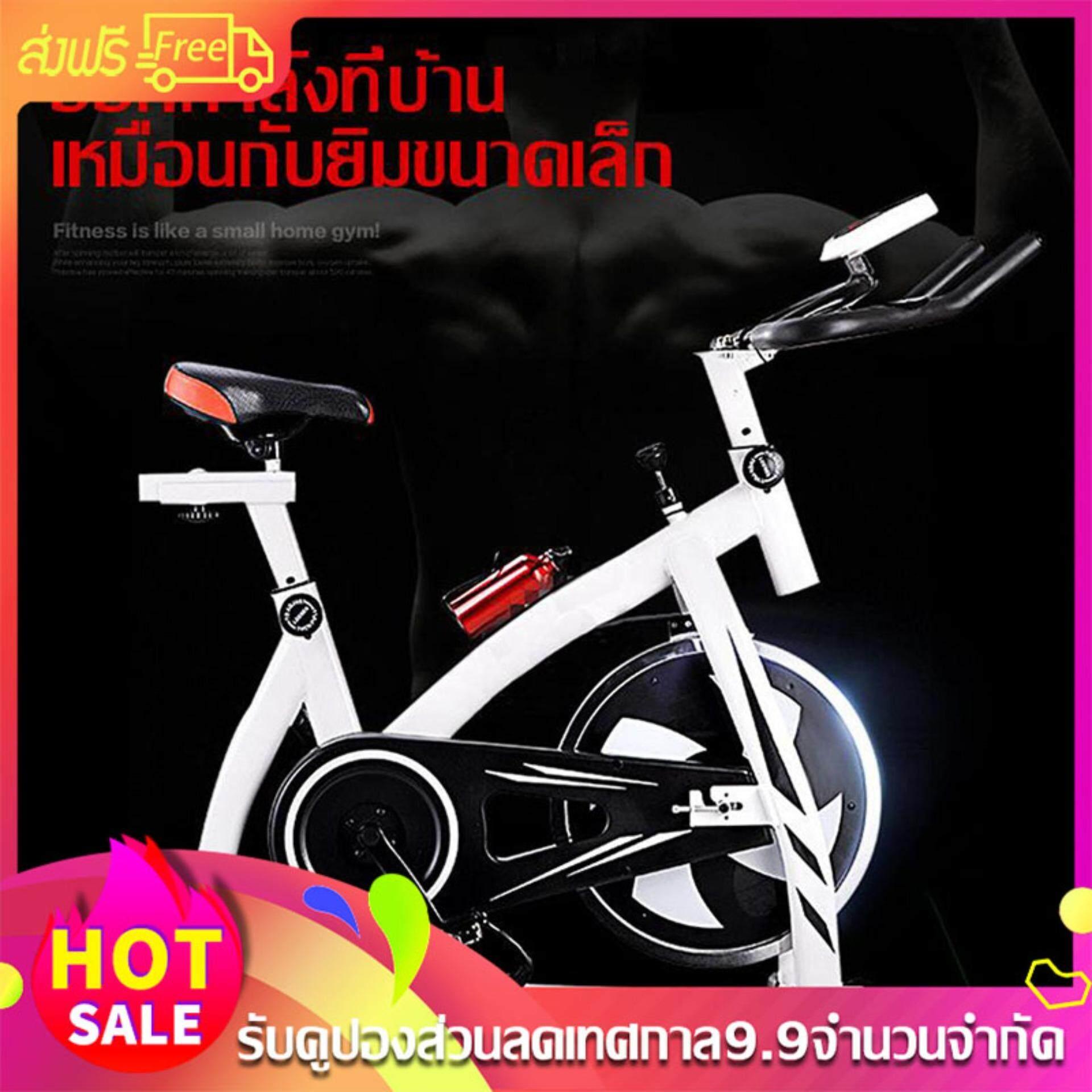 ซ่อม จักรยานออกกำลังกาย เครื่องปั่นจักรยาน เก็บเสียงเสียงเบา เครื่องออกกำลัง อุปกรณ์ออกกำลัง จักรยานไฟฟ้า เครื่องออกกำลังในบ้าน UYIGO