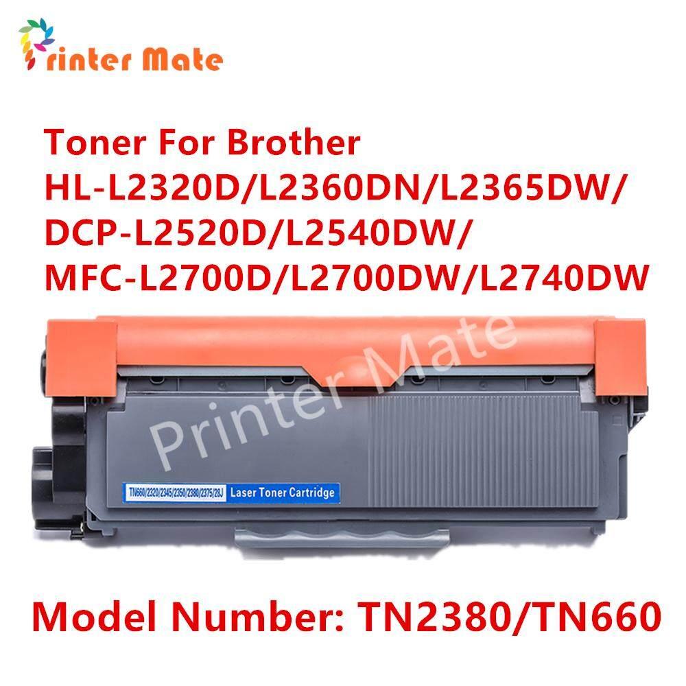 Drum ดรัมเทียบเท่า รุ่น DR-2355 / ตลับหมึกเทียบเท่า รุ่น TN2380/TN2360/TN660/2380/2360/660 ใช้กับ Brother HL-L2320D/HL-L2360DN/HL-L2365DW/DCP-L2520D/DCP-L2540DW/MFC-L2700D/MFC-L2700DW/MFC-L2740DW
