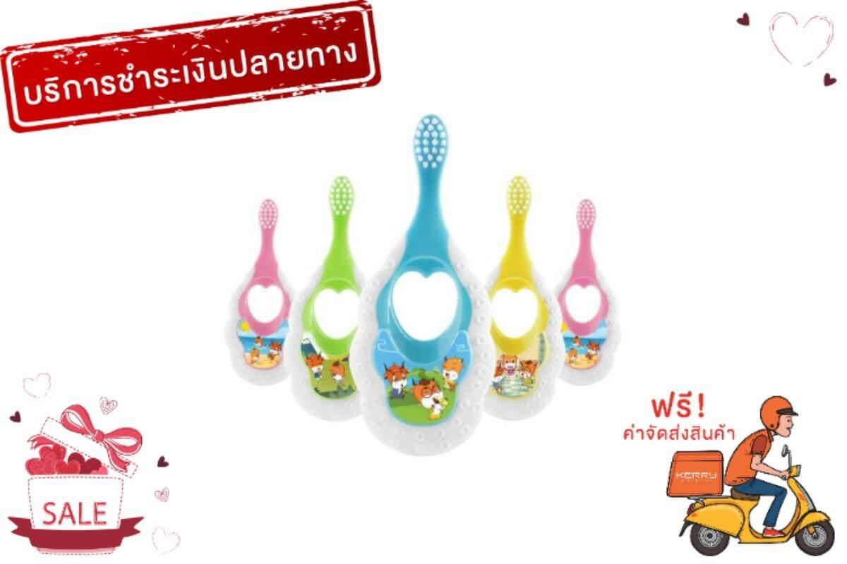"""สุดยอดสินค้า!! แปรงสีฟันเด็ก 1-3ปี (ฟ้า/เขียว/เหลือง/ชมพู)""""ส่งฟรี KERRY"""""""