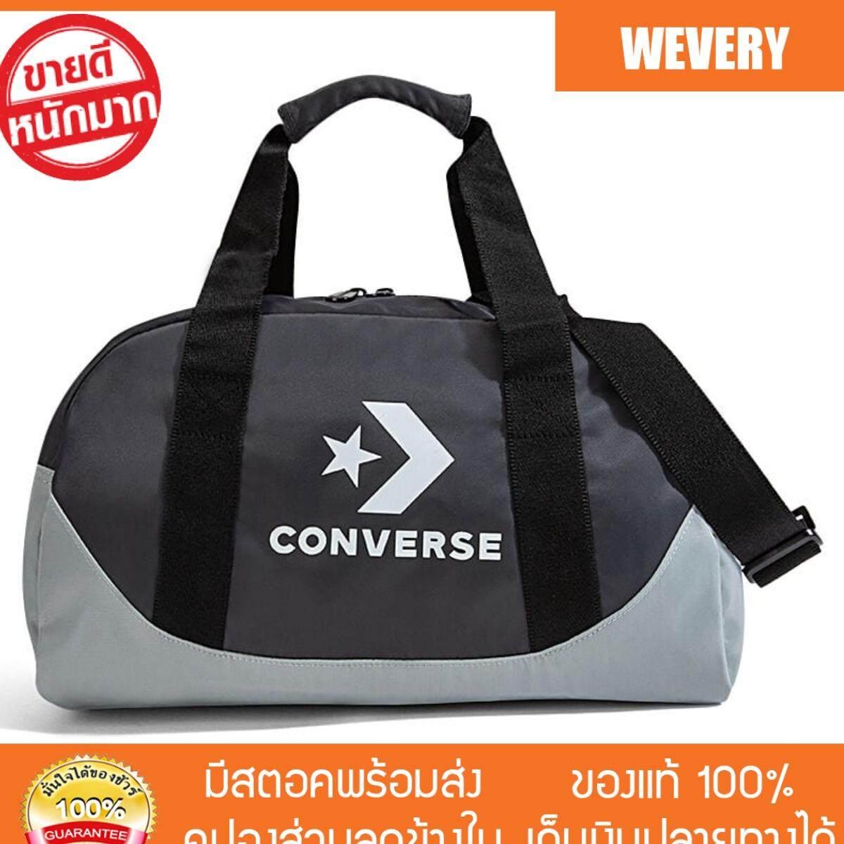 สุดยอดสินค้า!! [Wevery]- คอนเวิร์ส กระเป๋าสะพายไซส์ใหญ่ รุ่น Nylon Two Tone สีดำ กระเป๋าแฟชั่น กระเป๋าผู้หญิง กระเป๋าแบรนเนม กระเป๋าสะพาย กระเป๋าสะพายconverse กระเป๋าเดินทาง ส่ง Kerry เก็บปลายทางได้