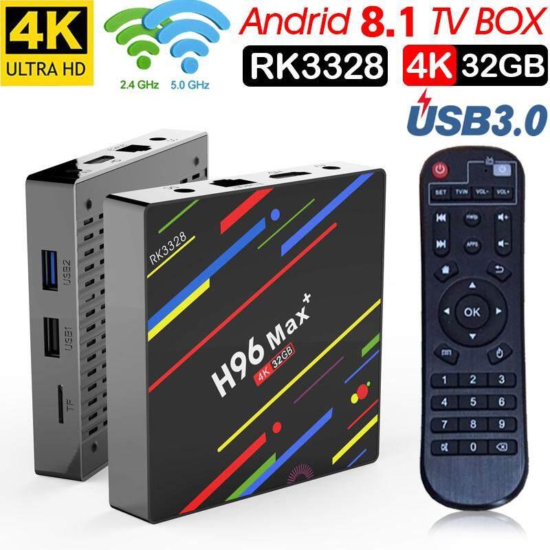 ทำบัตรเครดิตออนไลน์  กำแพงเพชร Smart TV BOX WIFI RK3328 Media Player H96 MAX+ พร้อมส่งจากในไทย 2.4Gwifi 4G + 32G Android 8.1 Quad Core 4K