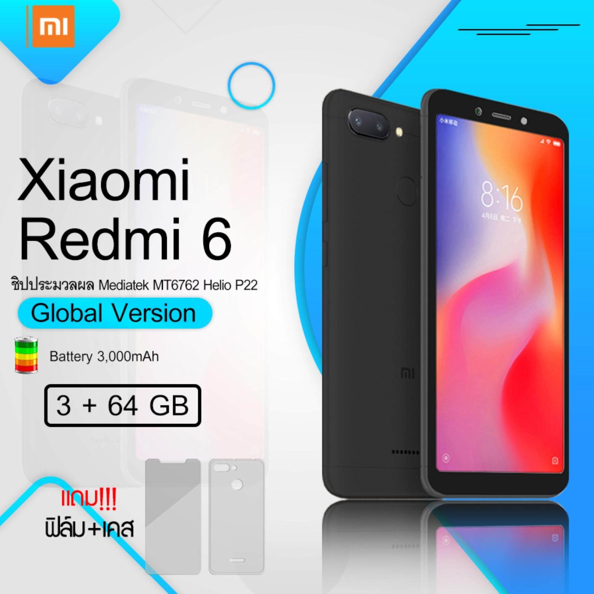 ยี่ห้อไหนดี  สมุทรปราการ Xiaomi Redmi 6 (3+32G) สีดำ (Global Version) [ประกันร้าน 1 ปี]