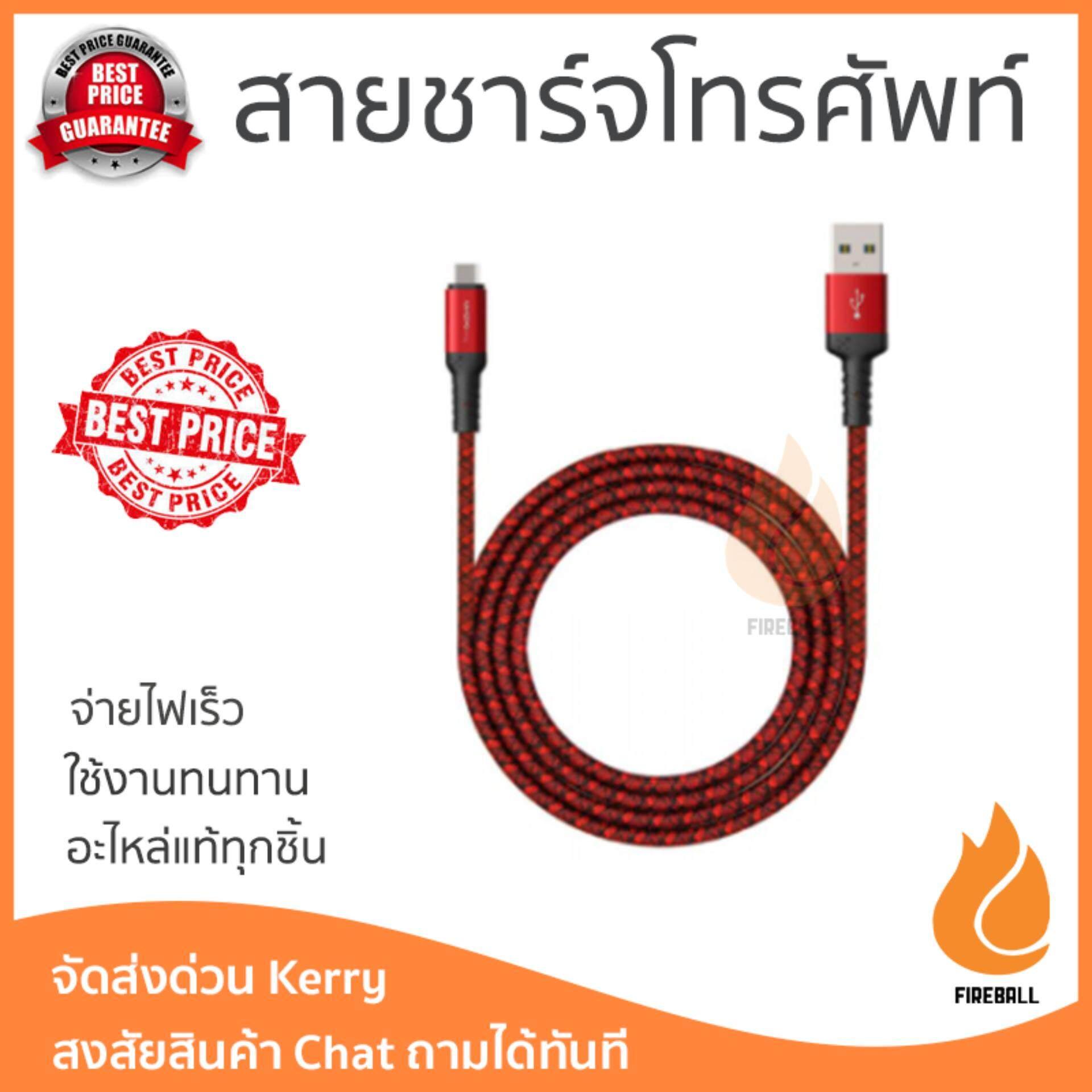 เก็บเงินปลายทางได้ ราคาพิเศษ รุ่นยอดนิยม สายชาร์จโทรศัพท์ AMAZINGthing USB-A to USB-C Cable SupremeLink Bullet Shield 1.2M. Red สายชาร์จทนทาน แข็งแรง จ่ายไฟเร็ว Mobile Cable จัดส่งฟรี Kerry ทั่วประเทศ
