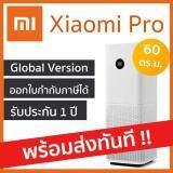 ยี่ห้อนี้ดีไหม  ยะลา [สินค้าพร้อมส่ง] เครื่องฟอกอากาศ Xiaomi Mi Air Purifier Pro (ไม่ใช่รุ่นจีน)