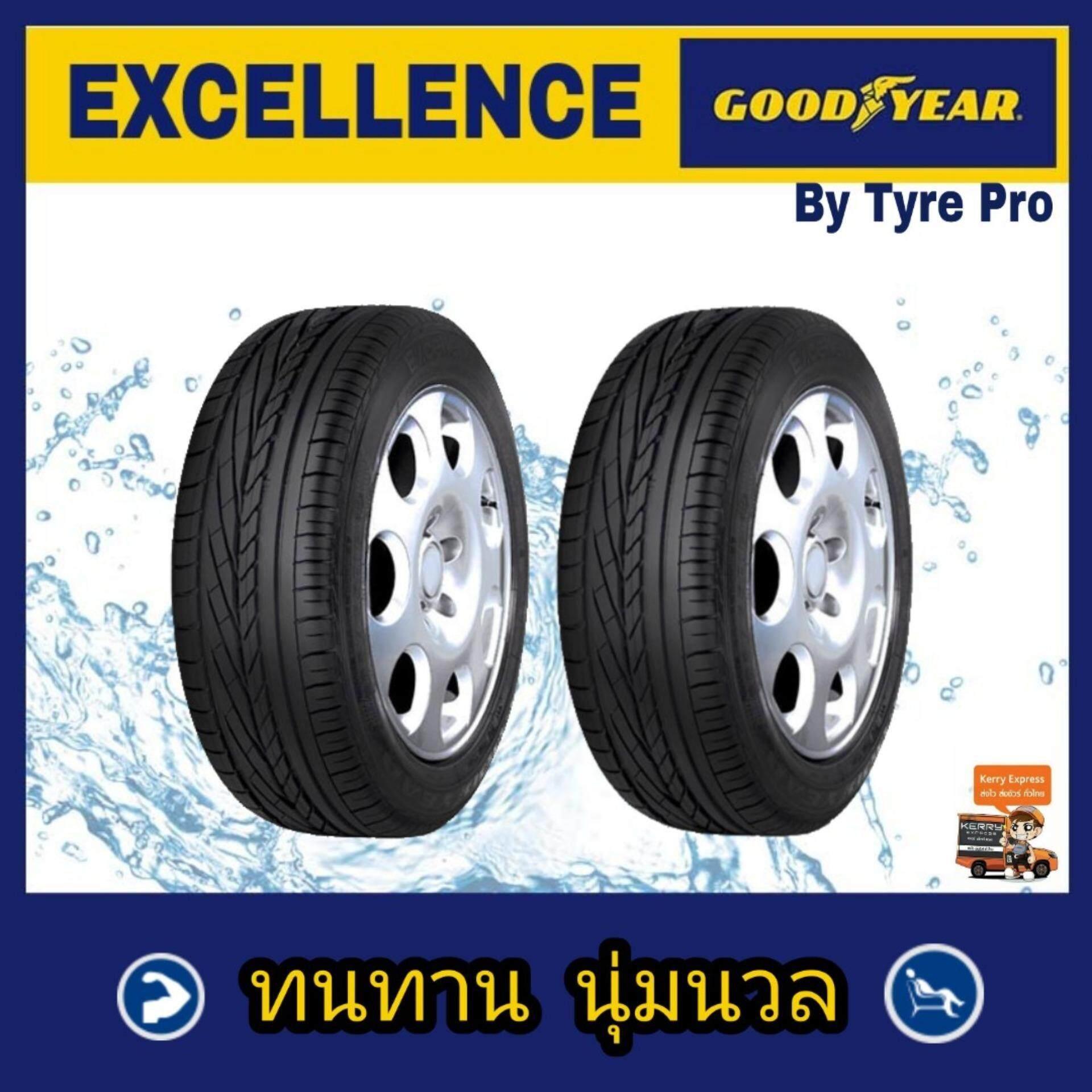 บึงกาฬ Goodyear ยางรถยนต์ 185/55R16 รุ่น Excellence  (2 เส้น)