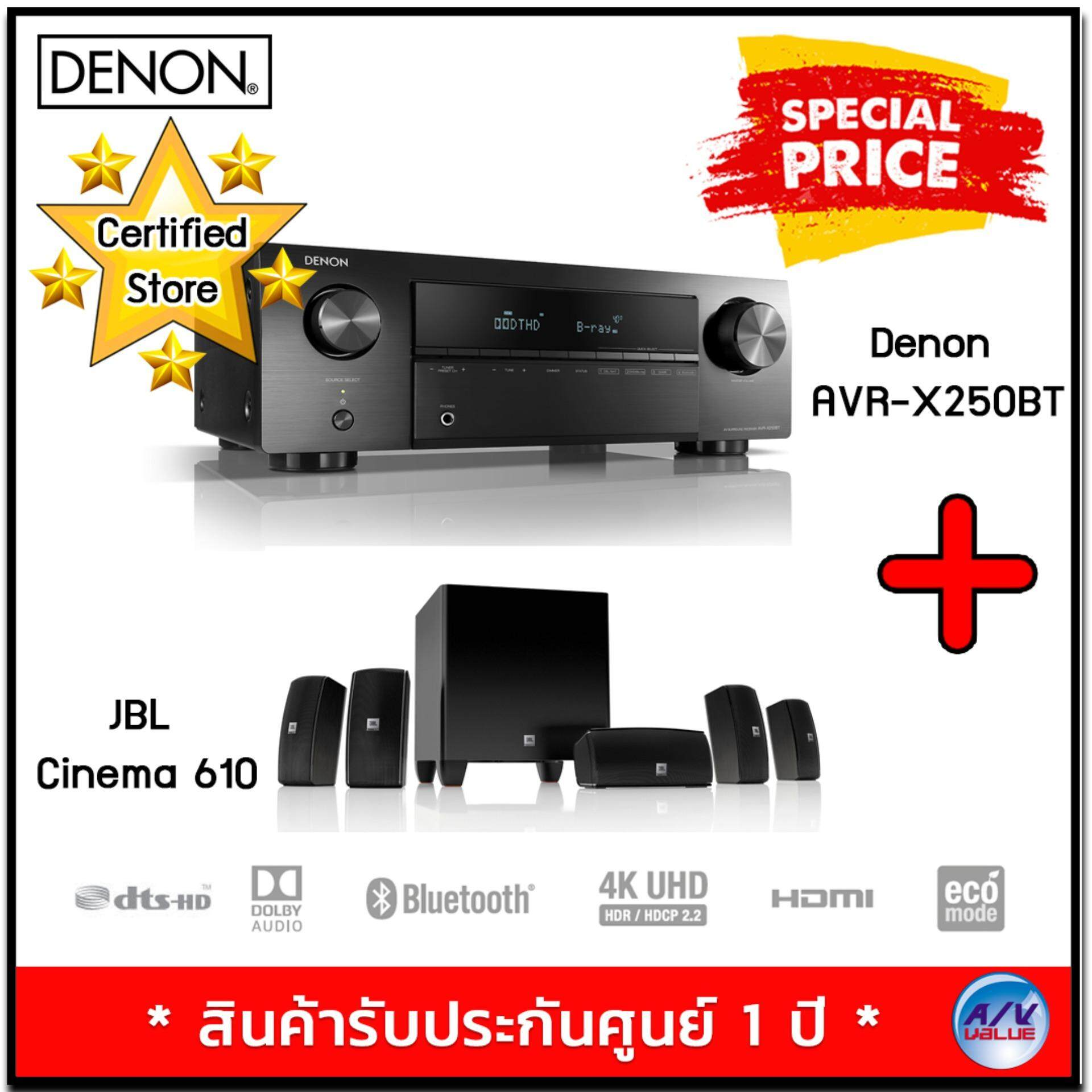 การใช้งาน  จันทบุรี Denon AVR-X250BT 5.1 Ch. 4K Ultra HD AV Receiver with Bluetooth + JBL Cinema 610