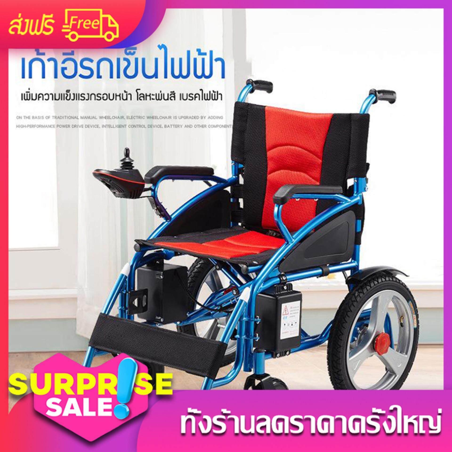 สุดยอดสินค้า!! เก้าอี้รถเข็นไฟฟ้า Wheelchair รถเข็นผู้ป่วย รถเข็นผู้สูงอายุ มือคอนโทรลได้ มีเบรคมือ ล้อหนา แข็งเเรง ปลอดภัย แบต2ก้อน Carrefour