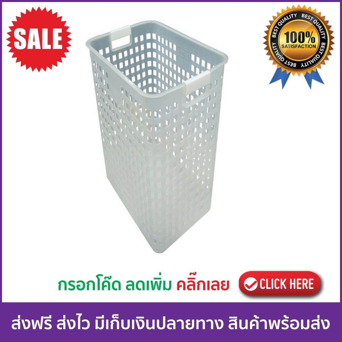 ขายดีมาก! สินค้ายอดฮิต Laundry Basket ตะกร้าเหลี่ยม DKW HH-1060 ขาว ของแท้ 100% พร้อมส่งฟรี ส่ง kerry เก็บเงินปลายทาง