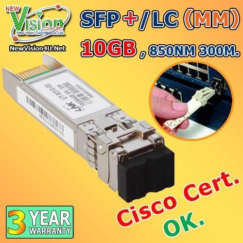 สุดยอดสินค้า!! LINK UT-9310A-00 SFP+ Module (Mini GBIC) SFP+/LC(MM) 10GB   850nm. (300m.) ขนส่งโดย Kerry Express