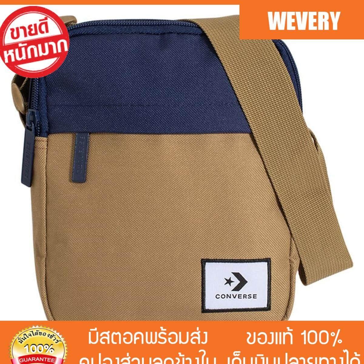 สุดยอดสินค้า!! [Wevery]- Converse กระเป๋าสะพายข้าง รุ่น Gratify Mini สีกรมท่า กระเป๋าแฟชั่น กระเป๋าแฟชั้น กระเป๋าผู้หญิง เป้สะพายข้าง กระเป๋าสะพายconverse สะพายข้าง ส่ง Kerry เก็บปลายทางได้