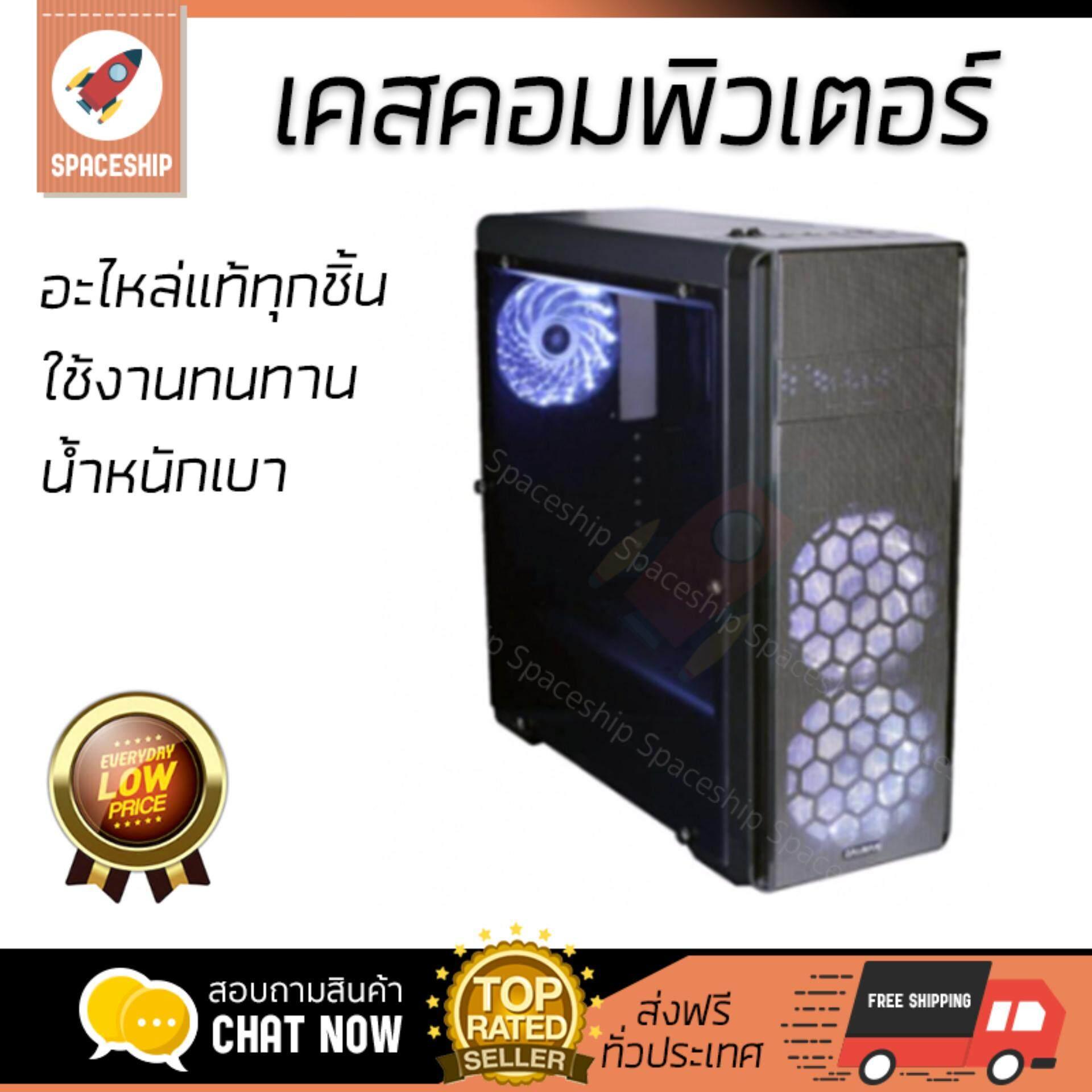 ลดสุดๆ ราคาพิเศษ เคสคอมพิวเตอร์  Zalman Computer Case N3 Black ทนทาน อะไหล่แท้ทุกชิ้น Computer Case  จัดส่งฟรี Kerry ทั่วประเทศ