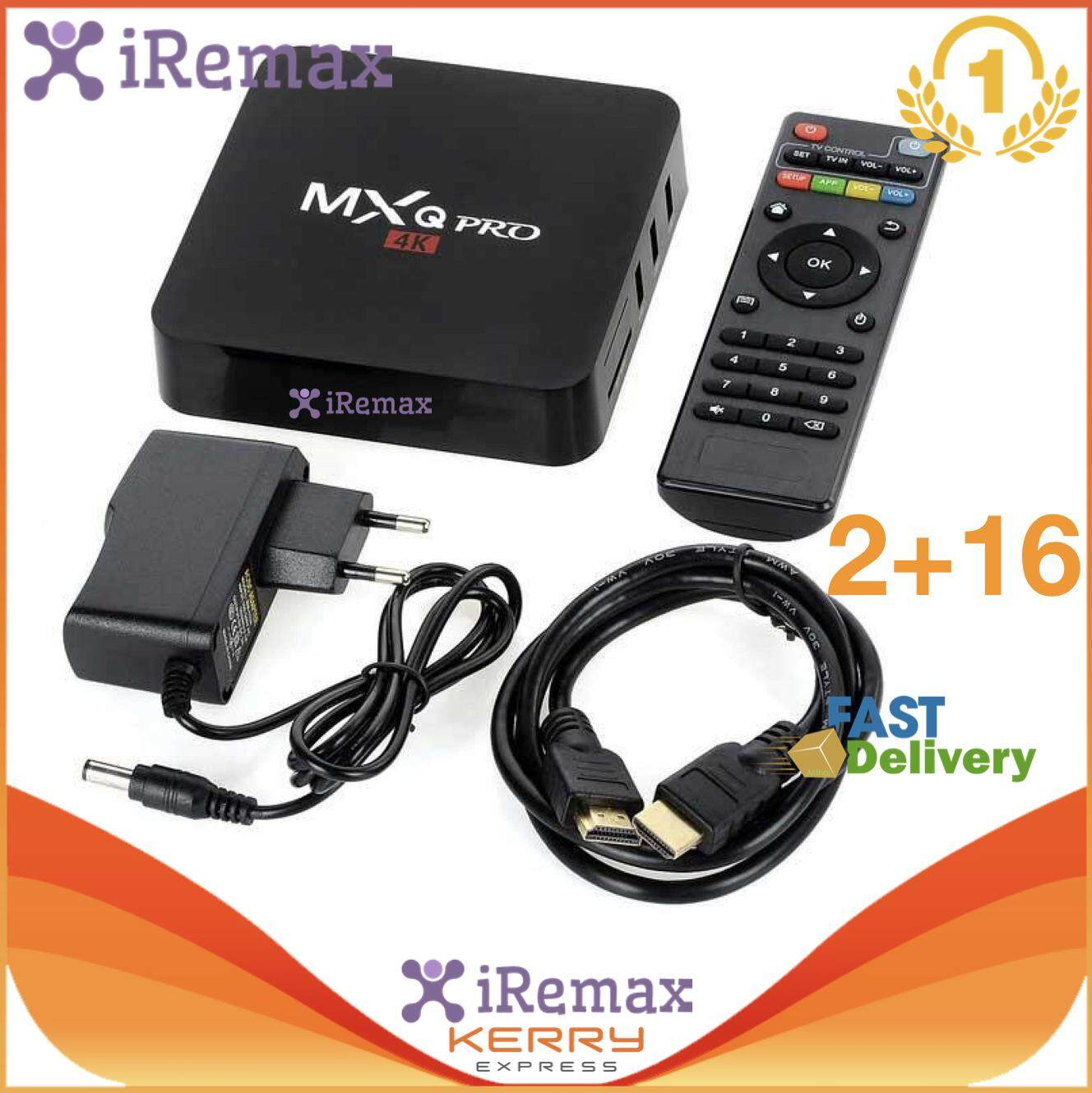 ส่วนลด  หนองคาย iRemax MXQ Pro Smart Box Android 7.12 Amlogic 4K Quad Core 64bit 2GB/16GB (สีดำ)
