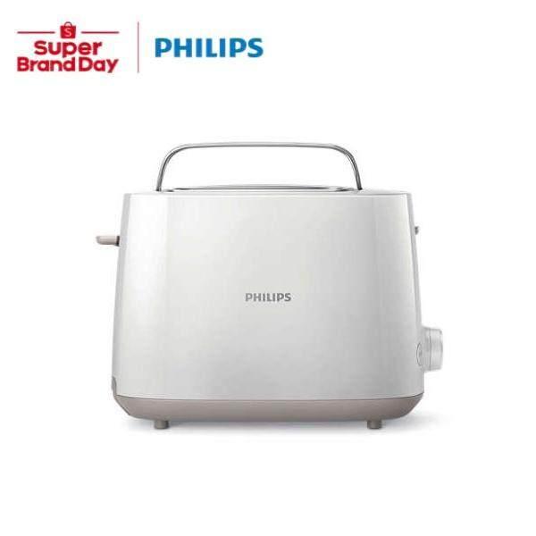 ชุมพร Philips Toaster  แซนด์วิช แซนวิช แฮมชีส แซนวิช ครีมชีส แซนวิช ตอนเช้า เครื่องปิ้งขนมปัง เครื่องทำขนมปัง ที่ปิ้งขนมปัง ที่ปิ้ง  เครื่องทำอาหารเด็ก เมนูเครื่องทำแซนวิช Sandwich