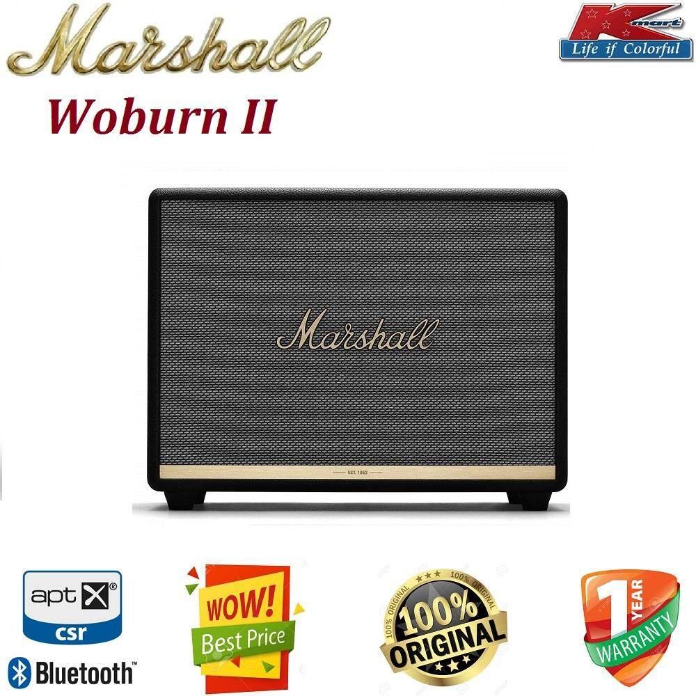ยี่ห้อไหนดี  แม่ฮ่องสอน Marshall Woburn II Bluetooth 5.0 aptX Portable Speaker ลำโพงบลูทูธเสียงดี เบสหนักสุดหรู กำลังขับ 130 วัตต์ ของแท้100% รับประกันยาว 1 ปี