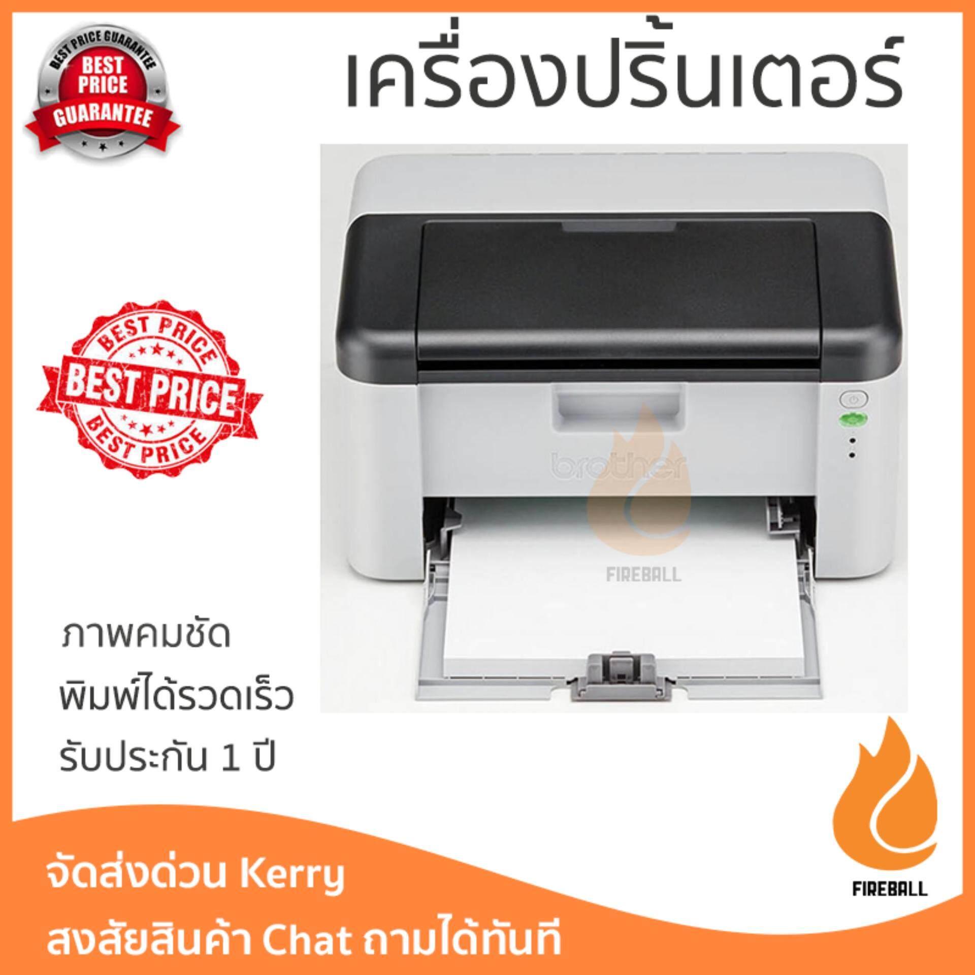 ลดสุดๆ โปรโมชัน เครื่องพิมพ์เลเซอร์           BROTHER ปริ้นเตอร์ เลเซอร์ รุ่น LS HL-1210WIFI             ความละเอียดสูง คมชัด พิมพ์ได้รวดเร็ว เครื่องปริ้น เครื่องปริ้นท์ Laser Printer รับประกันสินค้า