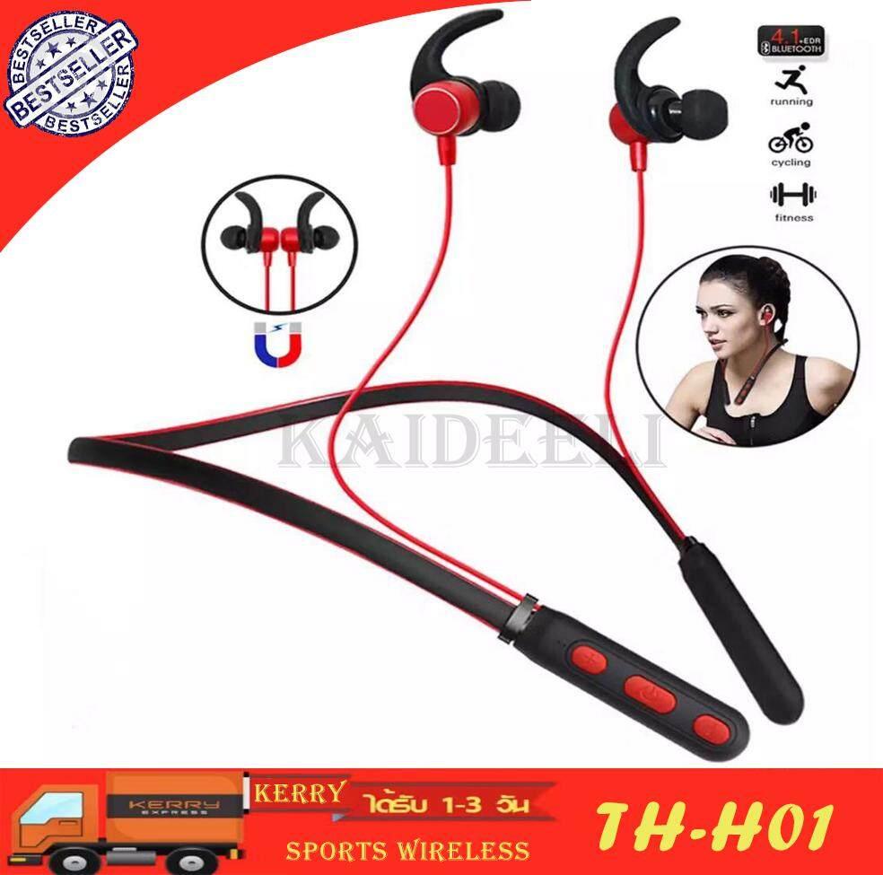ขายดีมาก! KaideeLi  In-Ear หูฟังบลูทูธ หูฟัง แบบคล้องคอ Bluetooth 4.2 Headphone Wireless Headset Sport Neckband TH-H01 ขนส่งโดย Kerry Express