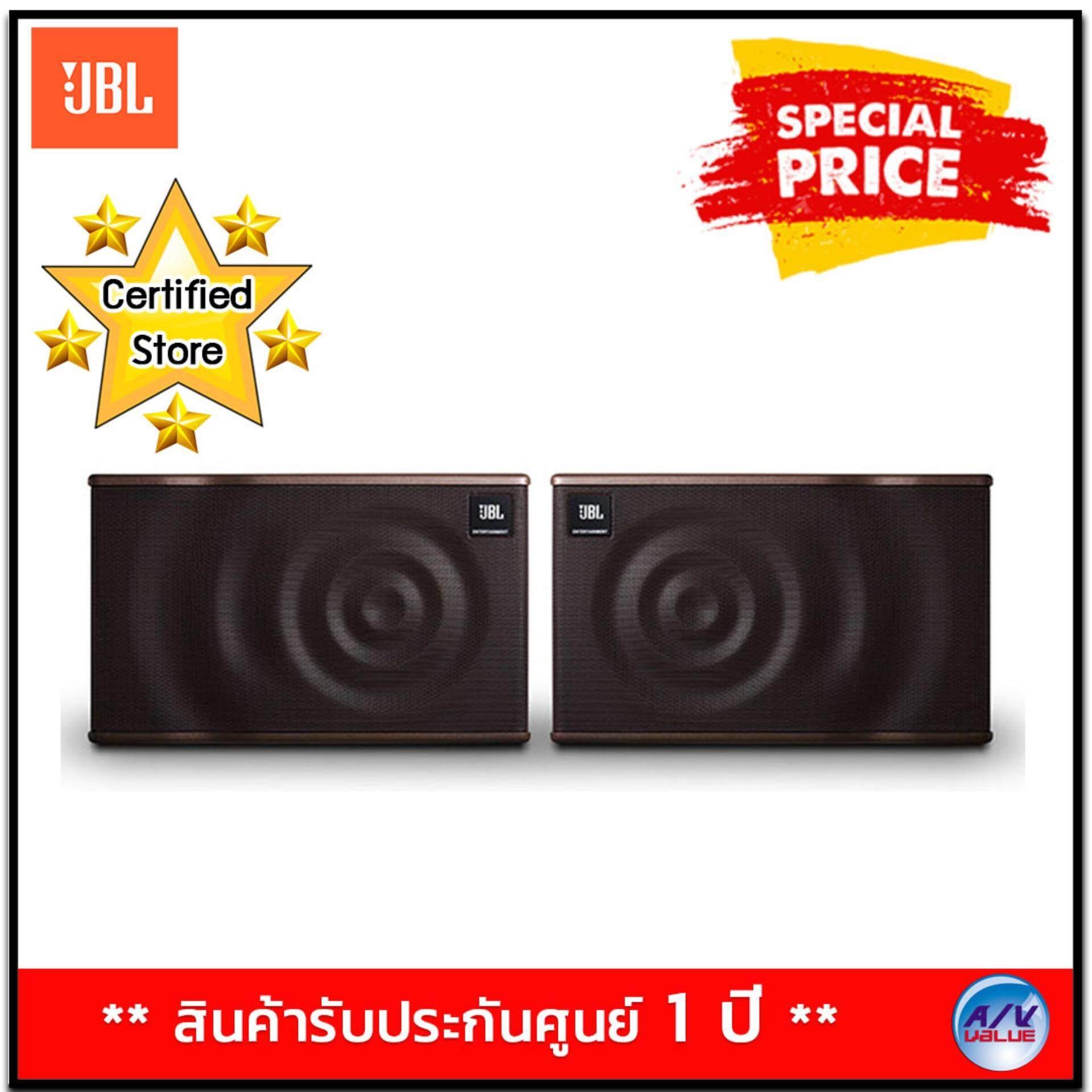 สอนใช้งาน  นครสวรรค์ JBL MK10 10-Inch 2-Way Full-Range Loudspeaker System **Voucher ส่วนลดเพิ่มพิเศษ