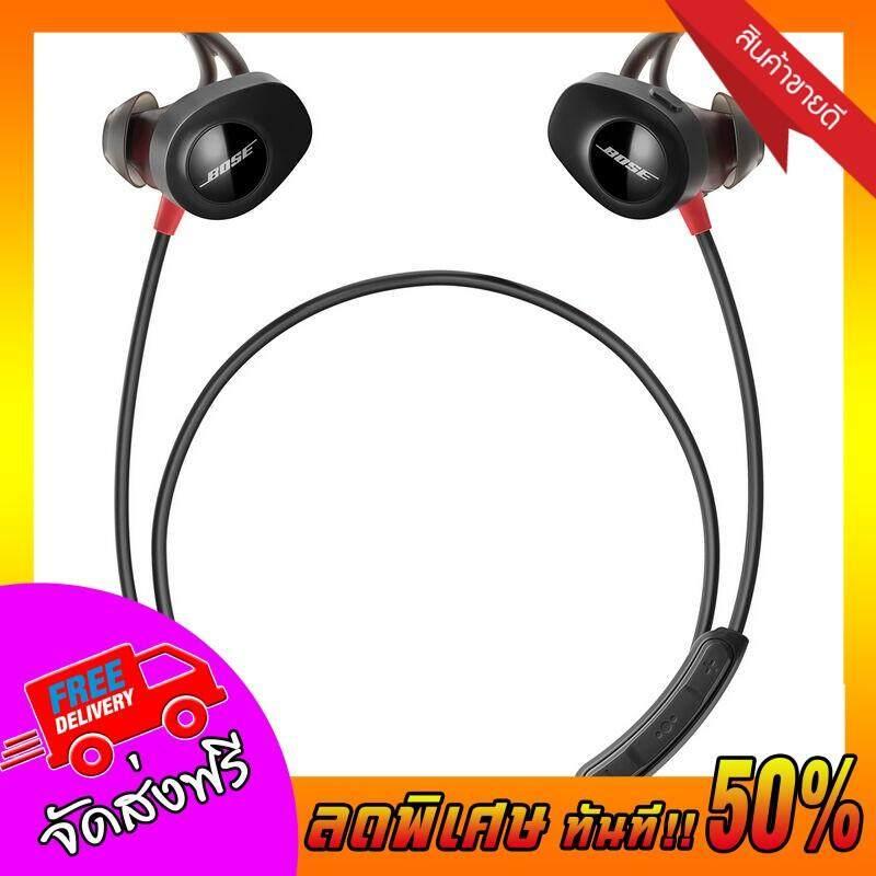 ยี่ห้อไหนดี  กำแพงเพชร สินค้าขายดีมาแรง BOSE หูฟังไร้สาย (สีแดง) รุ่น SoundSport Pulse wireless หูฟัง หู ฟัง หู ฟัง ไร้ สาย หู ฟัง บ ลู ทู ธ หู ฟัง bluetooth หู ฟัง เสียง ดี หู ฟัง ครอบ หู ของแท้ 100% ราคาถูก