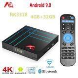 ยี่ห้อนี้ดีไหม  ยโสธร A10 สมาร์ท Android 9.0 Tv Box 4GB 32G/ 64GB RK3318 Quad core Youtube ชุดกล่อง 2.4G Wifi h.265 4K HDR Media Player Google Play