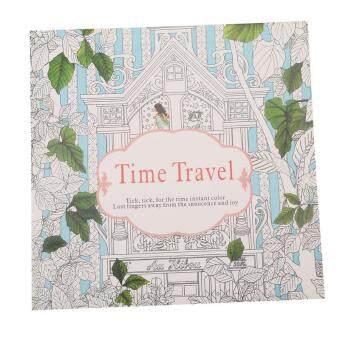 ภาพท่องเที่ยวสวนหญ้าคาลับเวลาหนังสือฉบับภาษาอังกฤษสี่สี 24 หน้า