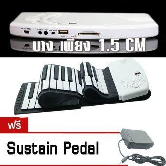9FINAL เปียโน พกพา 88 คีย์ ลิ่มหนา พร้อมถ่านชาร์จได้ และ MP3 Player Repeater ( 88 keys Portable Piano Roll UP Piano Keyboard Synthesizer)