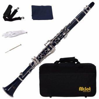 Aklot Bb Beginner Clarinet 17 Keys with Durable Dark Blue ABS Body with Reed Best - intl