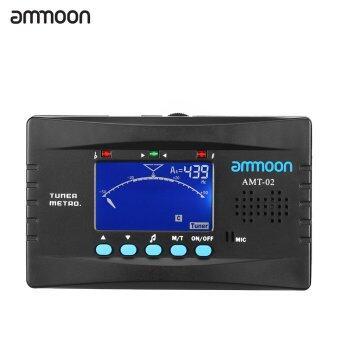 ammoon AMT-02 3ใน1เครื่องเครื่องเสียงดิจิตอลอิเล็กทรอนิกส์พร้อมทั้งตัดแบบหน้าจอ lcdปรับไมค์สำหรับกีต้าร์เบสไวโอลินพิณรงค์
