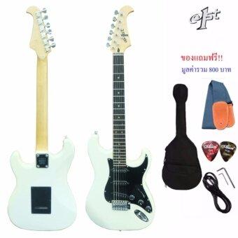 At First กีตาร์ไฟฟ้า 22 เฟรต Electric Guitar stratocaster รุ่น AE-111WH +สายสะพายกีตาร์+สายแจ็คกีตาร์+ที่ขันคอกีตาร์+ปิ๊ก*2+กระเป๋ากีตาร์