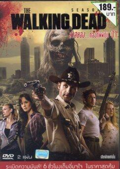 Boomerang Walking Dead The Season 1 (DVD Vanilla Version Box Set 2Disc) (ฉบับเสียงไทยเท่านั้น)