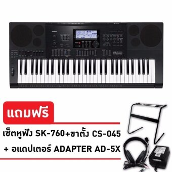 CASIO คีย์บอร์ด Keyboard เปียโน piano CTK-7200 ad-5x2010 (ฟรีขาตั้ง + Adapter + ชุดหูฟัง Headset SK-760 )