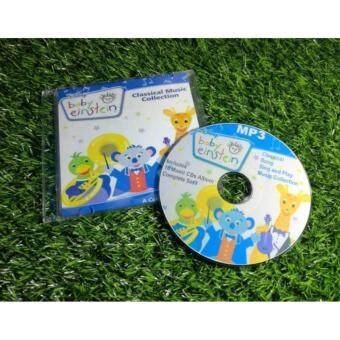 CD Music Baby Einstein ...