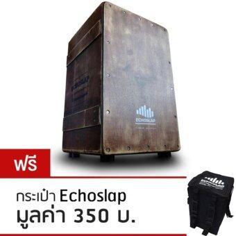 คาฮอง EchoSlap รุ่น Oldbox Siamoak + ฟรีกระเป๋าคาฮอง Echoslap
