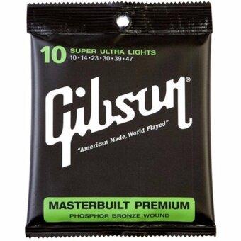 GIBSON® สายกีตาร์โปร่ง เบอร์ 10 ของแท้ 100% รุ่น MasterbuiltPremium (Super Ultra Lights .010 - .047)