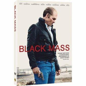 Media Play Black Mass/อาชญากรซ่อนเขี้ยว DVD