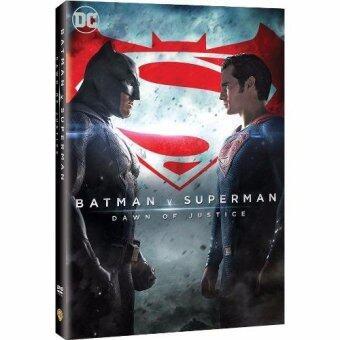 Media Play Batman V Superman: Dawn of Justice/แบทแมน ปะทะ ซูเปอร์แมน แสงอรุณแห่งยุติธรรม DVD