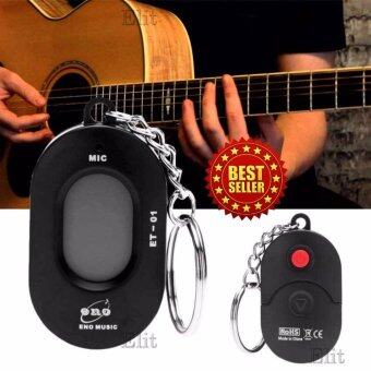 Elit เครื่องตั้งสายกีต้าร์ จูนเนอร์ ตั้งเสียง แบบพวงกุญแจ Super Key Ring Guitar Tuner (Black)